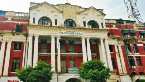 Central Telegraph Office Yangon