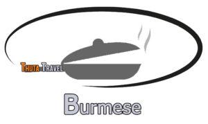 Burmese Restaurant Yangon