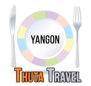 Yangon Restaurant Myanmar Burma