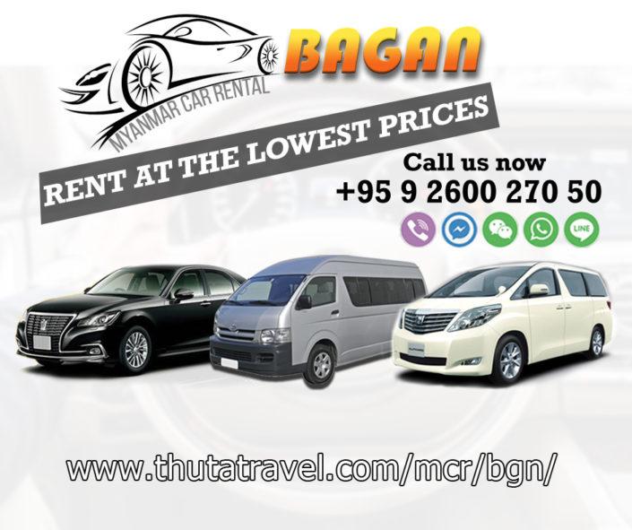 Bagan Car Rental