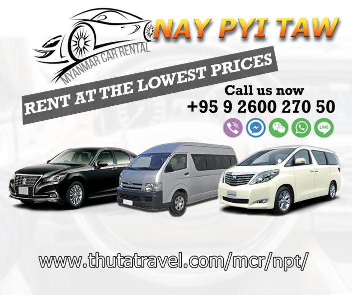 Nay Pyi Taw Car Rental
