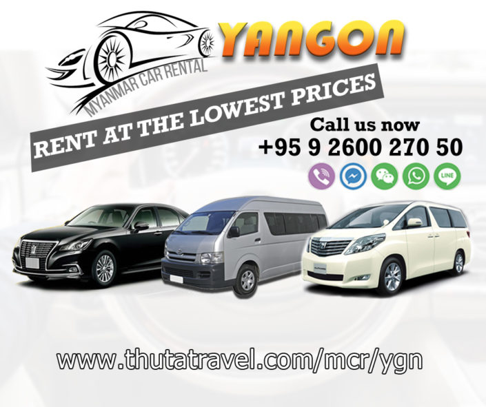 Yangon Car Rental